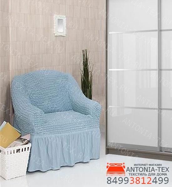 Чехол на кресло с оборкой Серо-голубой