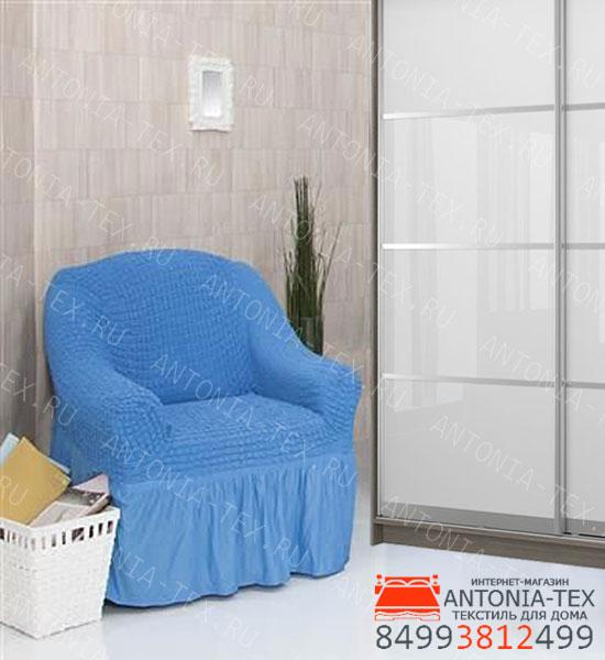 Чехол на кресло с оборкой Голубой