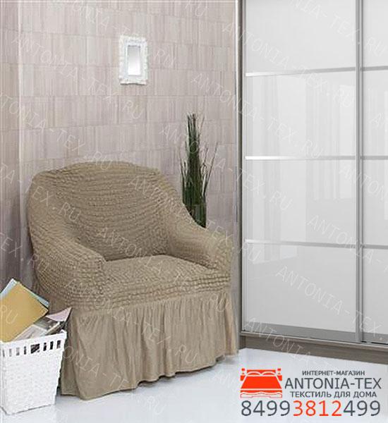 Чехол на кресло с оборкой Хаки