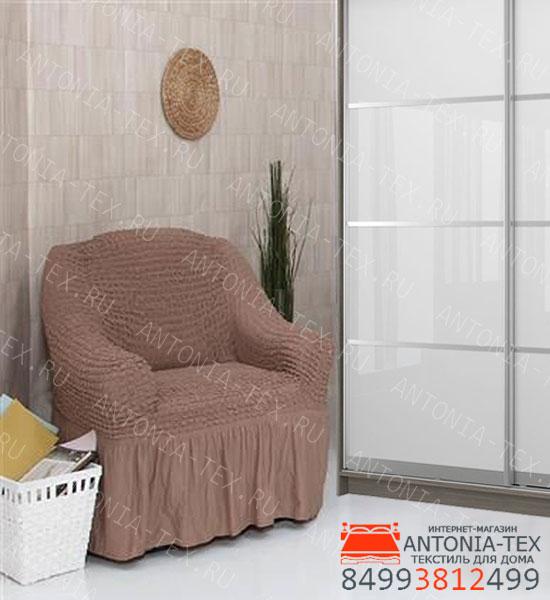 Чехол на кресло с оборкой Какао