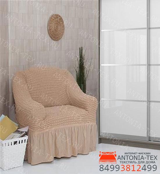 Чехол на кресло с оборкой Медовый