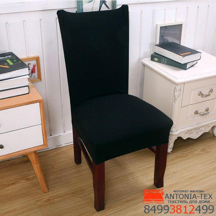 Чехол на стул эластичный однотонный без оборки Черный