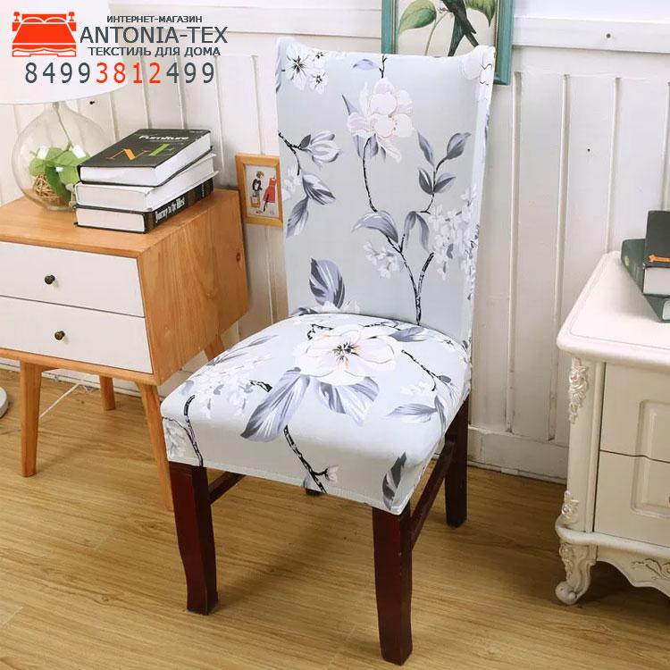 Чехол на стул эластичный с рисунком без оборки Бьянка
