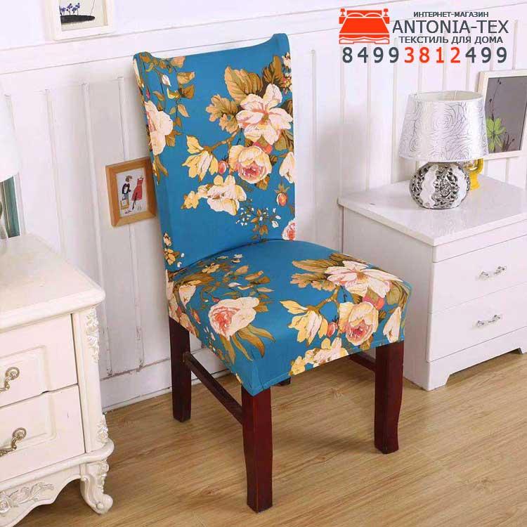 Чехол на стул эластичный с рисунком без оборки Беатрис