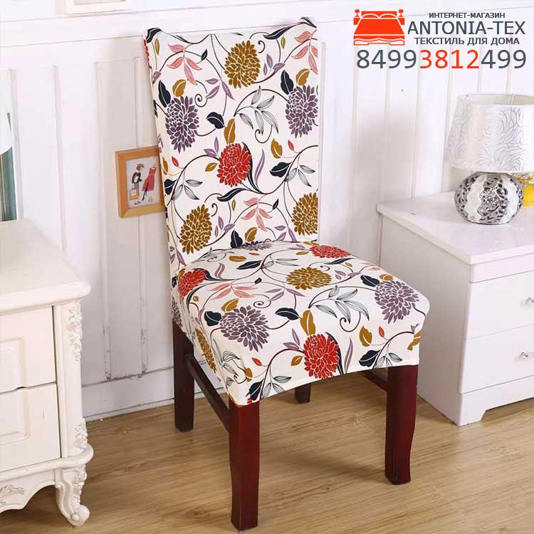 Чехол на стул эластичный с рисунком без оборки Диана