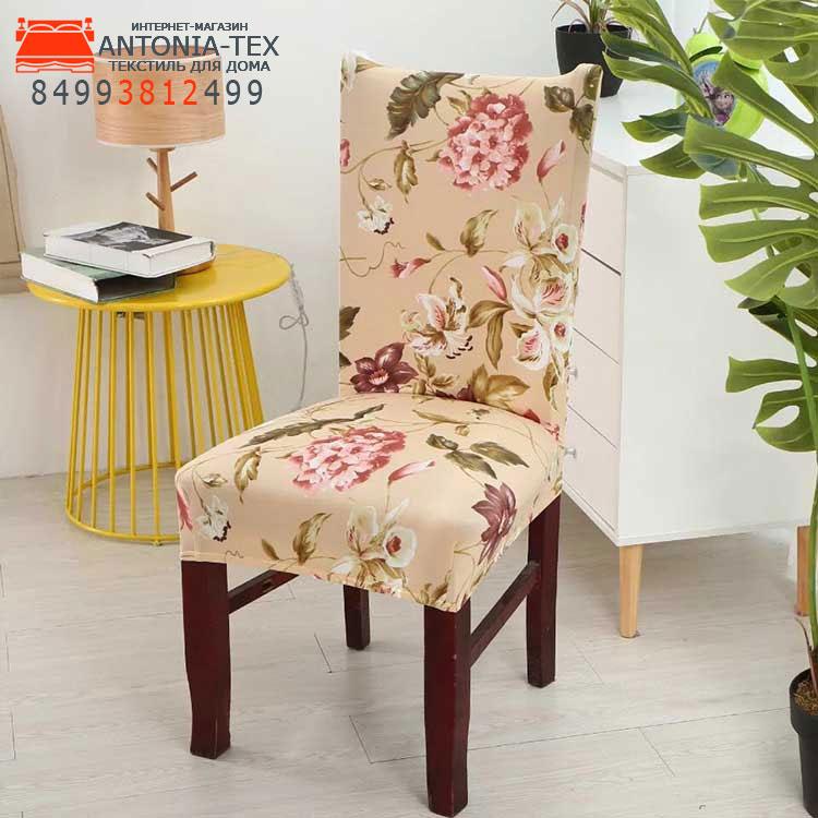Чехол на стул эластичный с рисунком без оборки Лаура