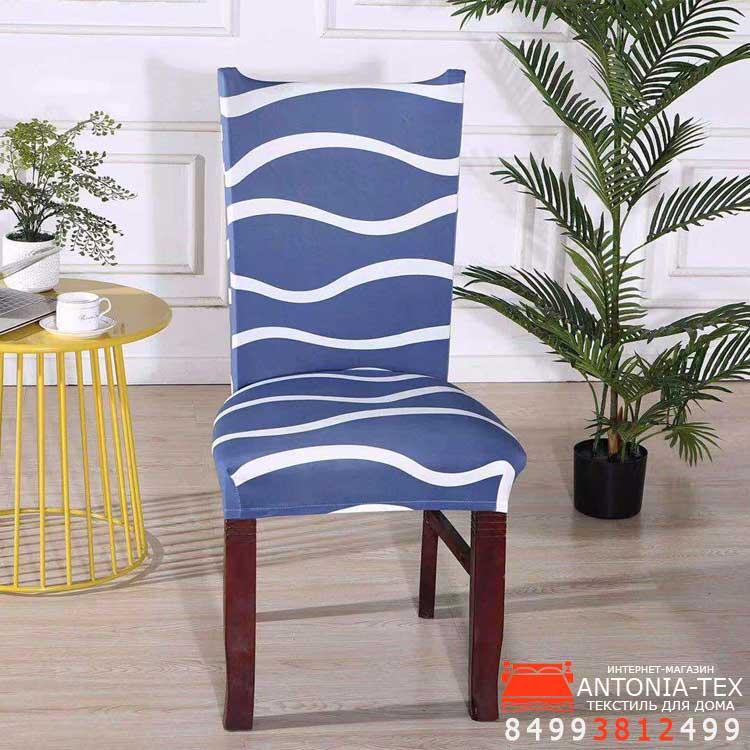 Чехол на стул эластичный с рисунком без оборкиЛусия