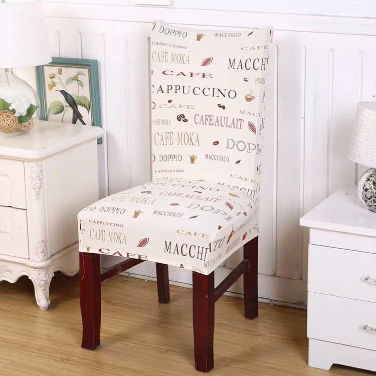 Чехол на стул эластичный с рисунком без оборкиЛюсия