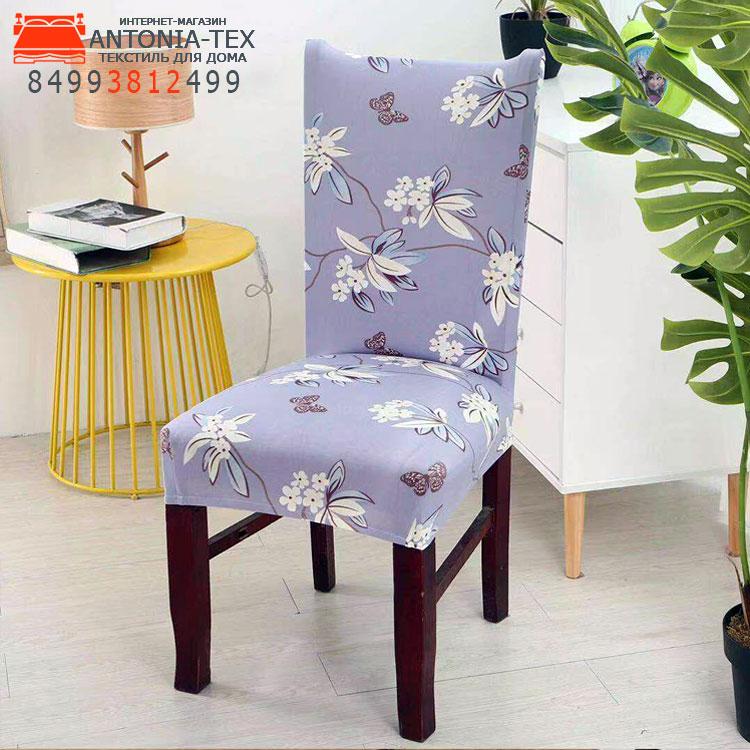 Чехол на стул эластичный с рисунком без оборкиВиолетта