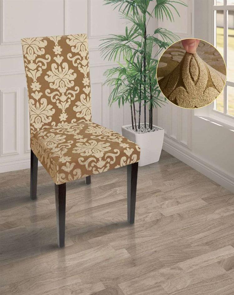 Чехол на стул со спинкой жаккард-стрейч Бежевый