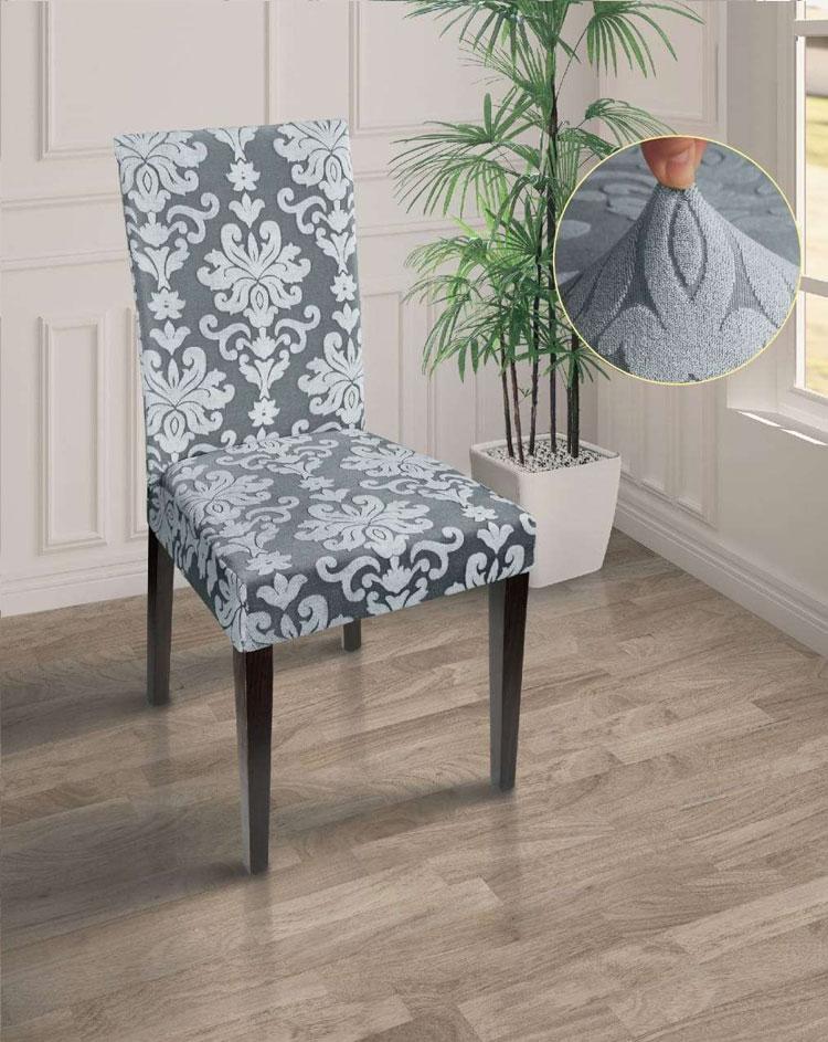 Чехол на стул со спинкой жаккард-стрейч Серый