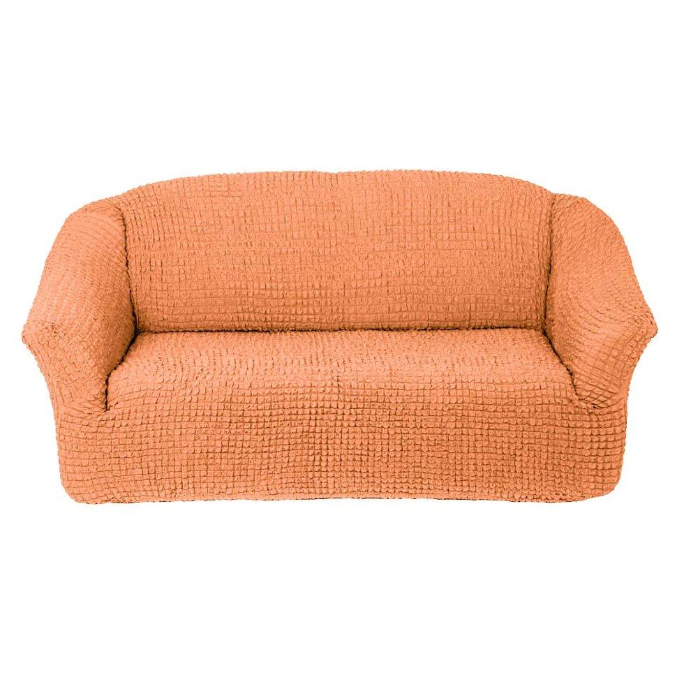 Чехол на диван без юбки на резинке, цвет Персик