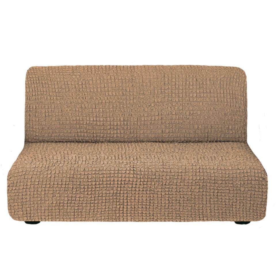 Чехол на диван без подлокотников на резинке, цвет Кофе с молоком