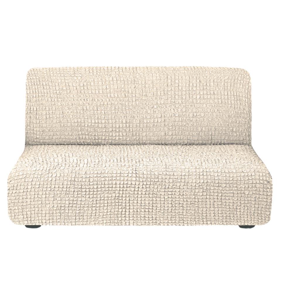 Чехол на диван без подлокотников на резинке, цвет кремовый