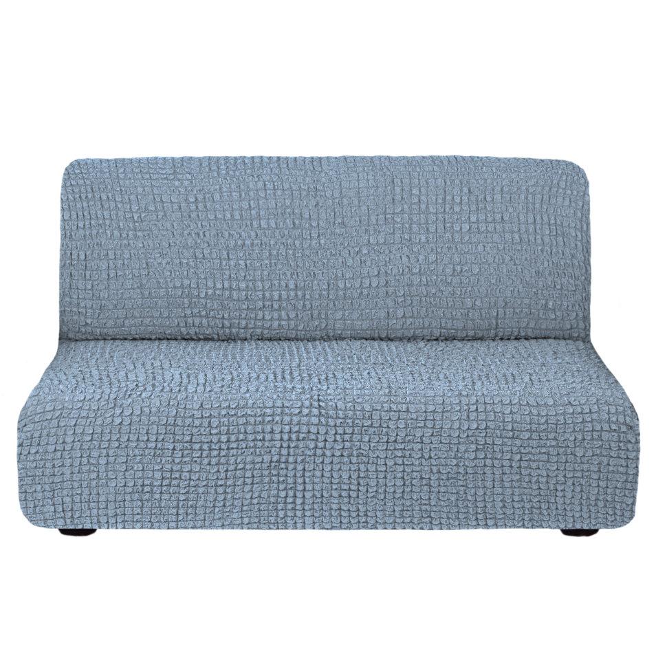 Чехол на диван без подлокотников на резинке, цвет Серо-голубой