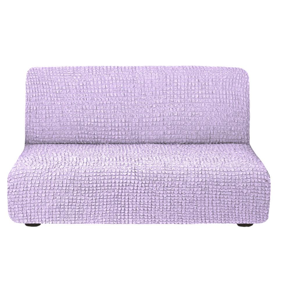Чехол на диван без подлокотников на резинке, цвет Сиреневый
