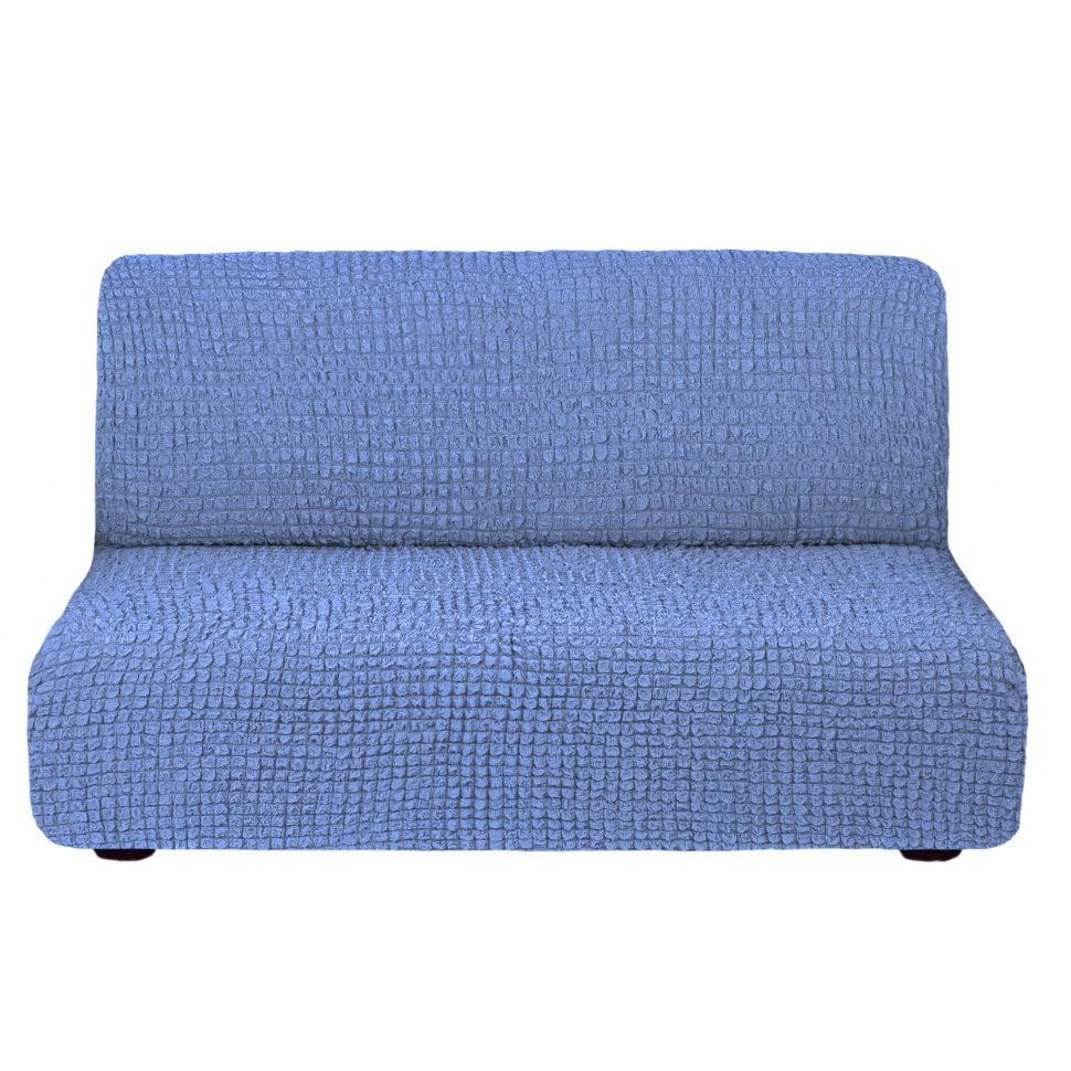 Чехол на диван без подлокотников на резинке, цвет Лазурный
