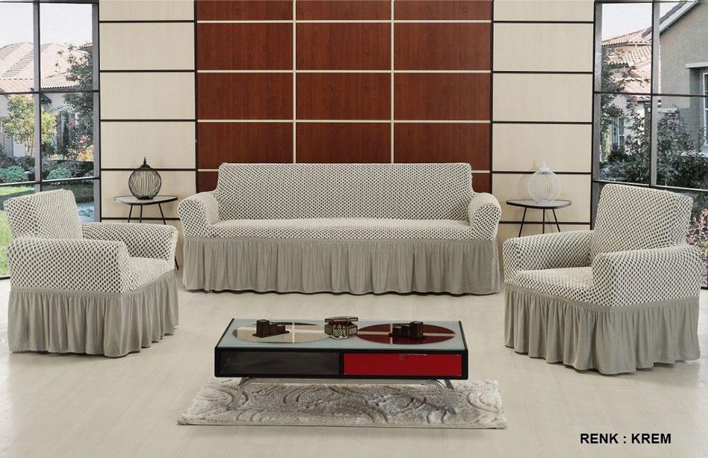 Чехол на трехместный диван и 2 кресла Altinkoza Крем