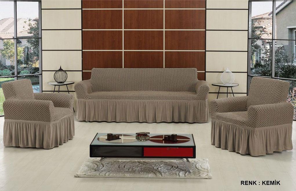 Чехол на трехместный диван и 2 кресла Altinkoza Слоновая кость