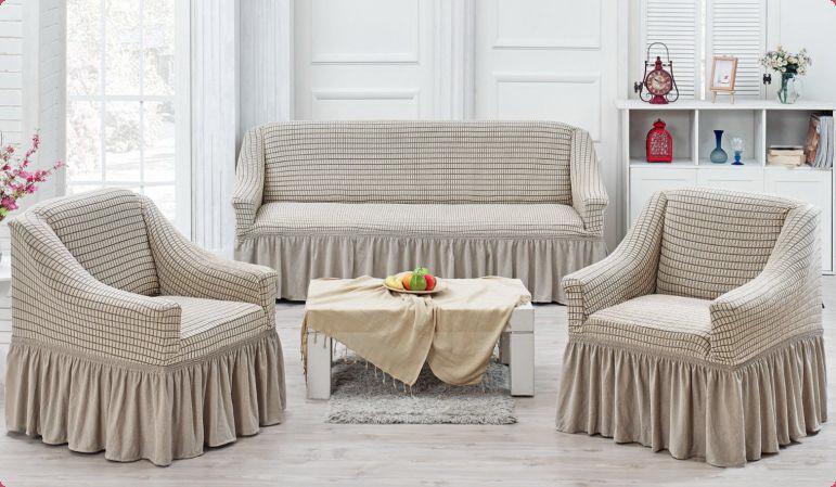 Чехол на трехместный диван и 2 кресла Juanna Слоновая кость