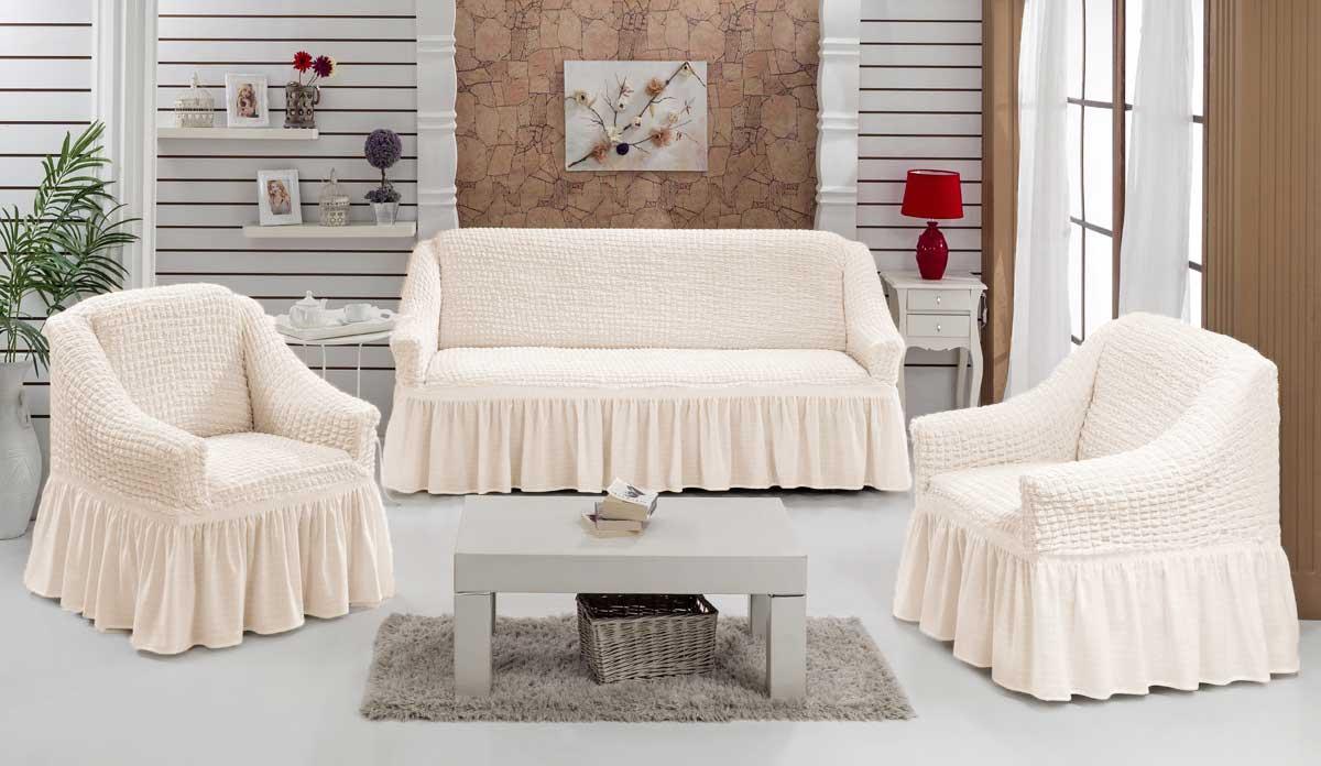 Чехол на диван и кресла на резинке с юбкой Натуральный