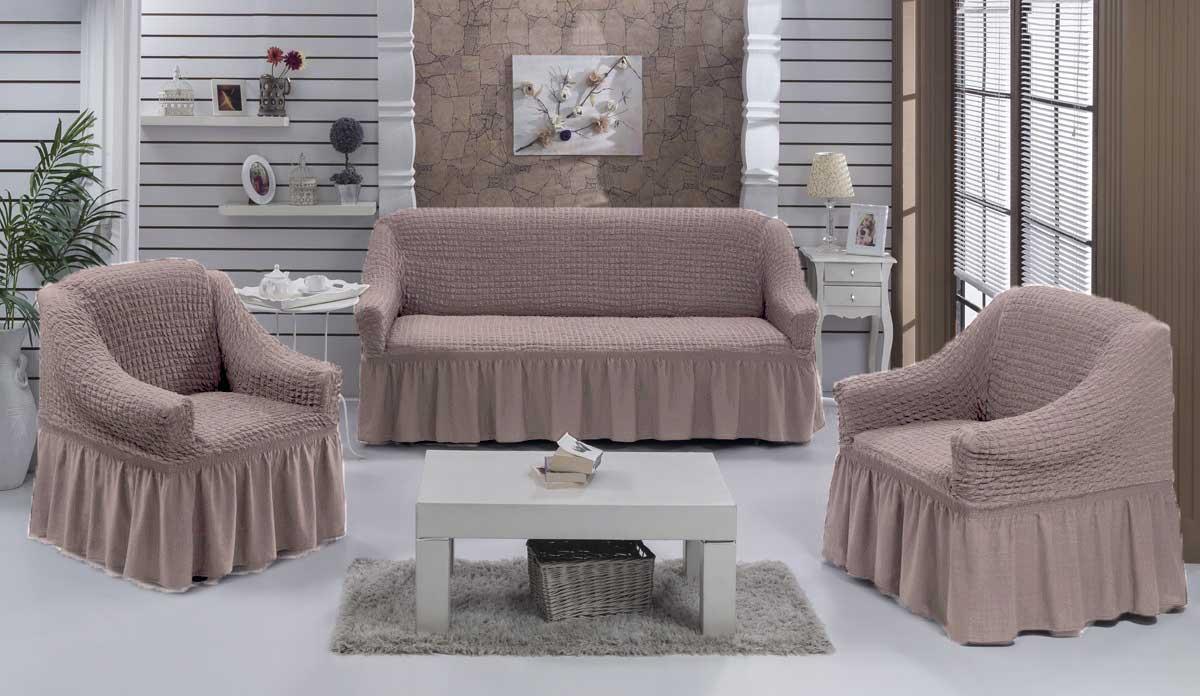 Чехол на диван и кресла на резинке с юбкой Жемчужный