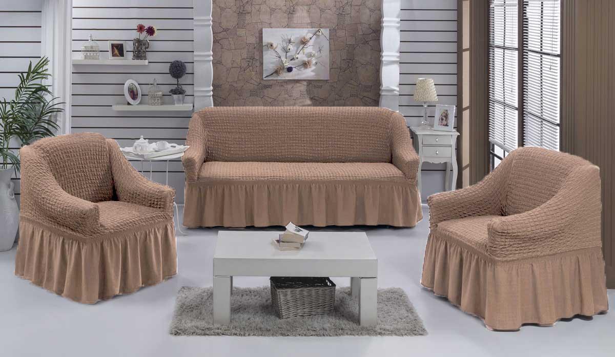 Чехол на диван и кресла на резинке с юбкой Капучино