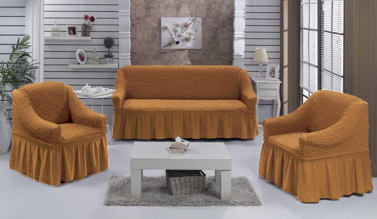 Чехол на диван и  кресла на резинке с юбкой Горчица