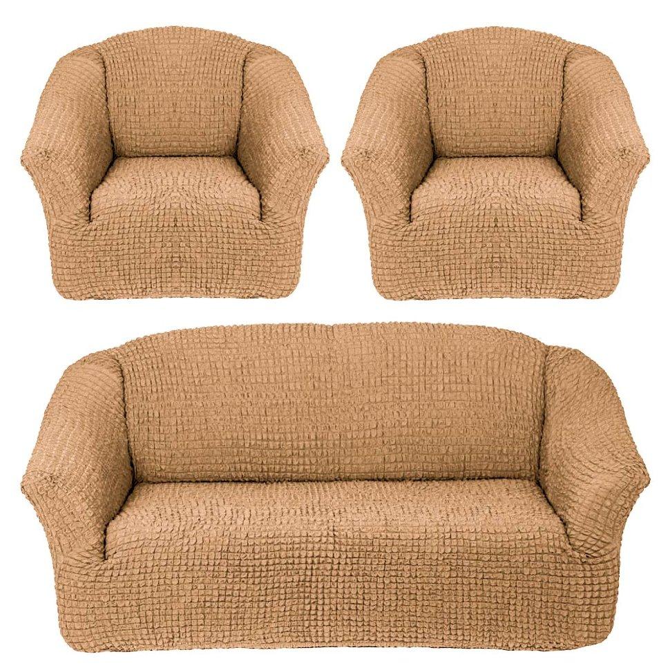 Чехлы на диван и кресла без юбки Медовый