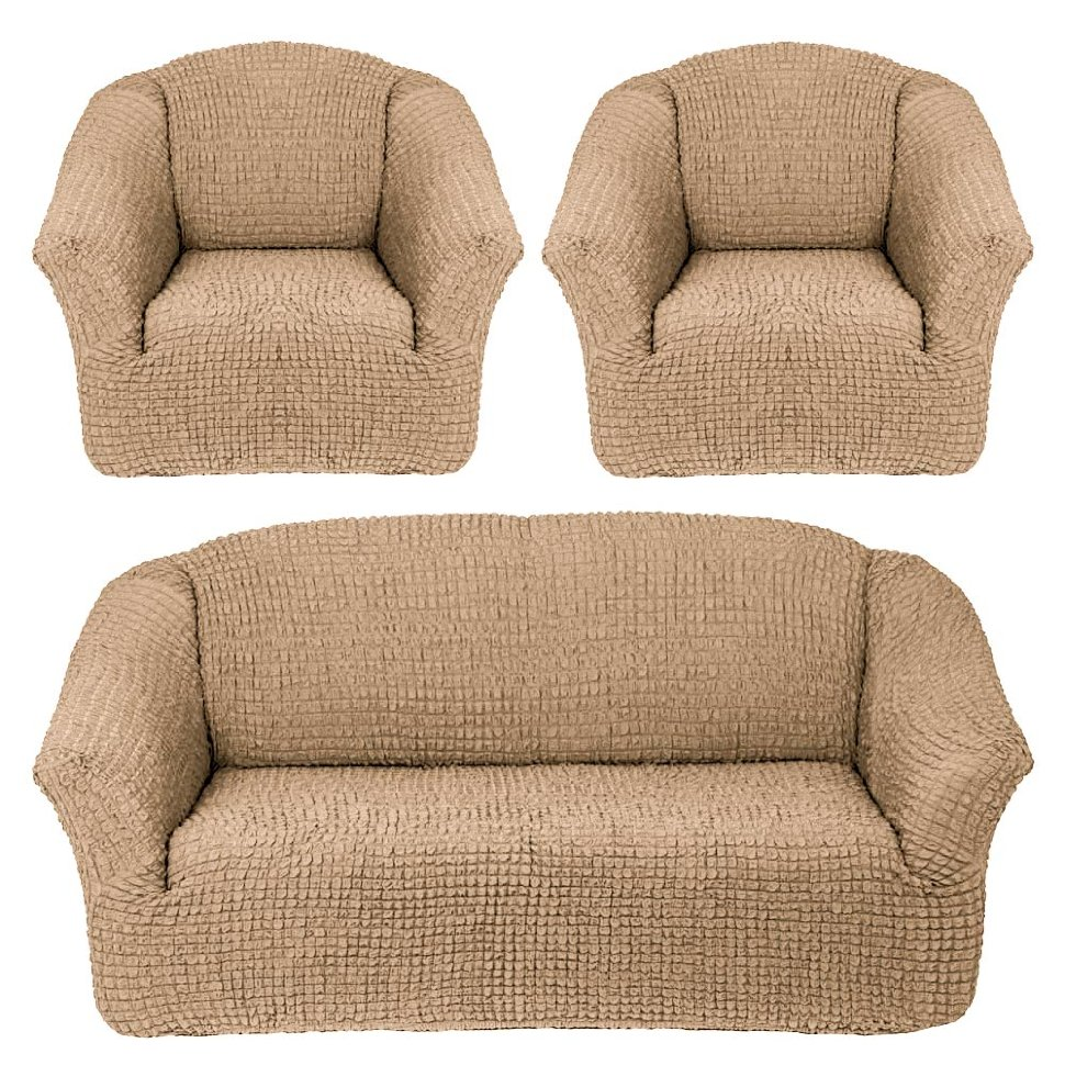 Комплект чехлов на диван и два кресла без оборки Бежевый