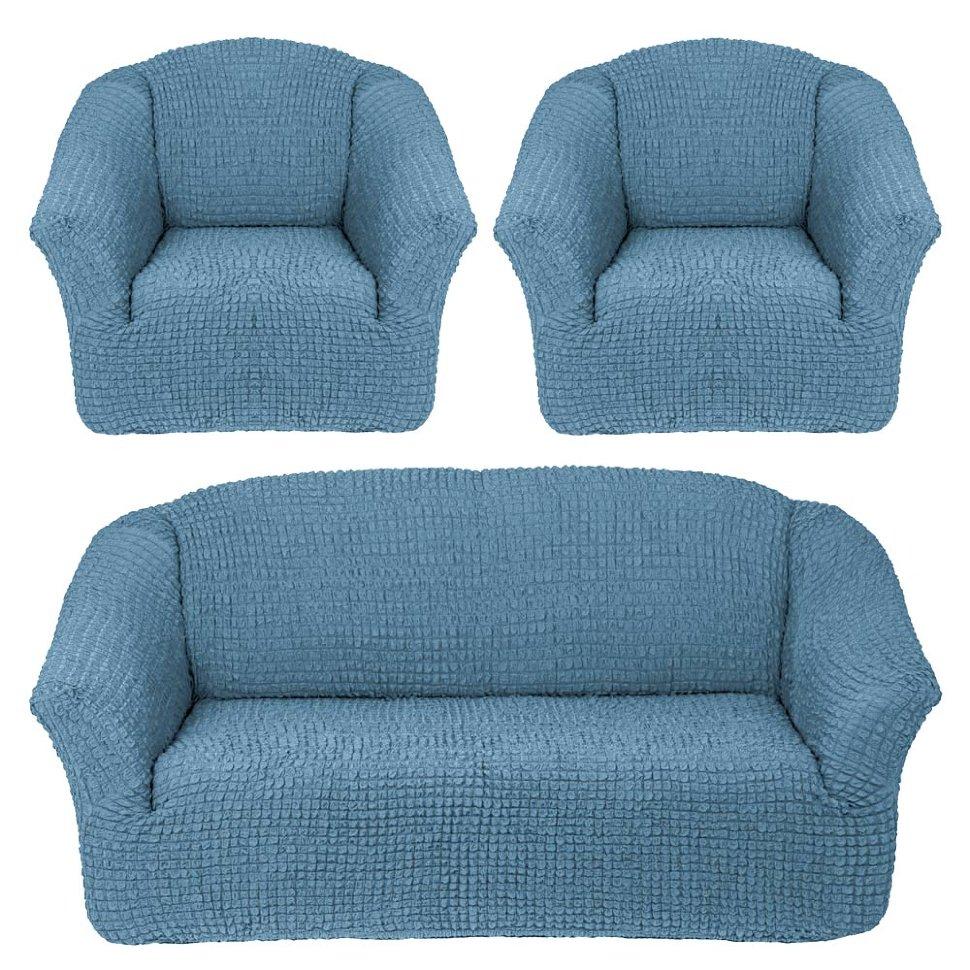 Комплект чехлов на диван и два кресла без оборки Серо-голубой