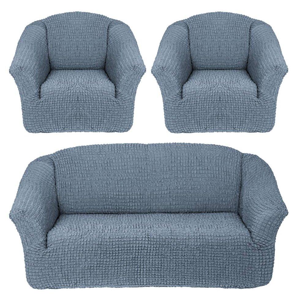 Комплект чехлов на диван и два кресла без оборки Серый