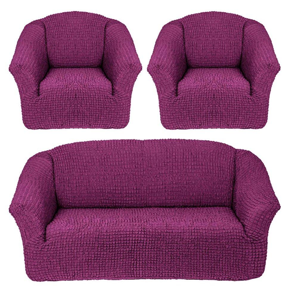 Комплект чехлов на диван и два кресла без оборки Сливовый