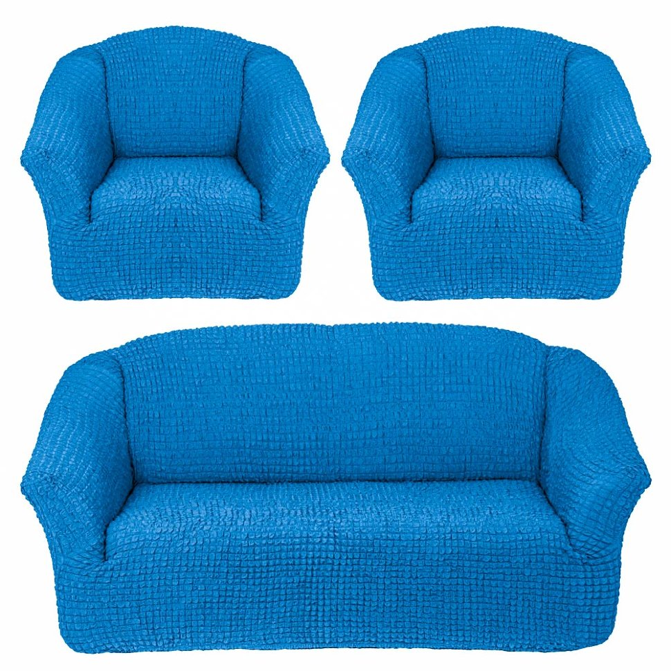 Комплект чехлов на диван и два кресла без оборки Голубой