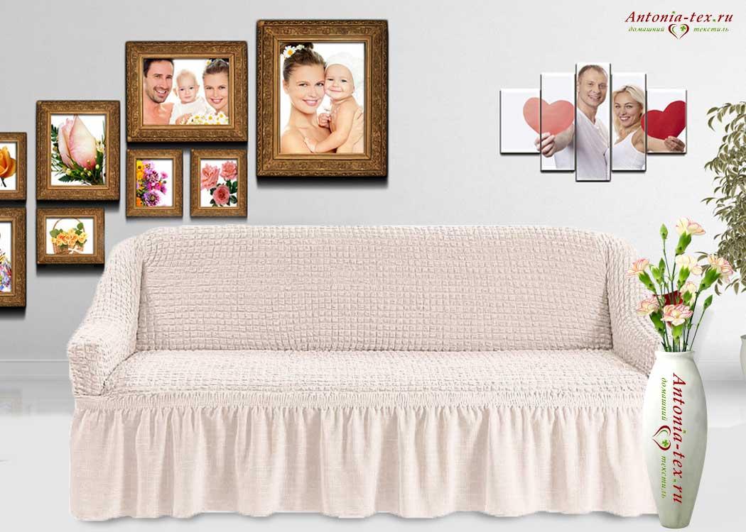 Чехол на диван с юбкой на резинке, цвет Натуральный