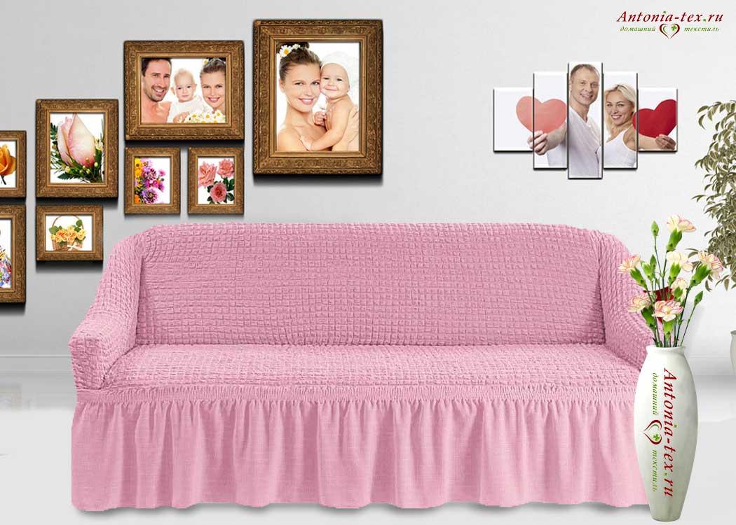 Чехол на диван с юбкой на резинке, цвет Розовый