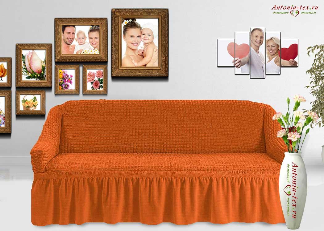 Чехол на диван с юбкой на резинке, цвет Рыжий
