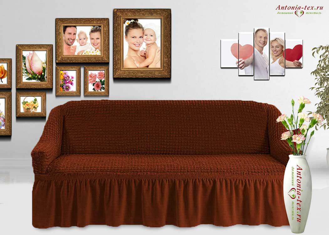 Чехол на диван Жатка с оборкойТемно-Рыжий