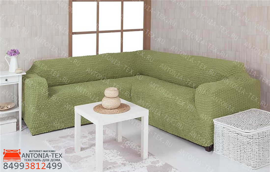 Чехол на угловой диван без оборки Фисташковый