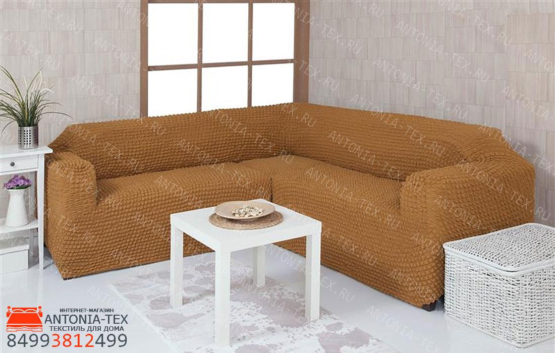 Чехол на угловой диван без оборки Горчица