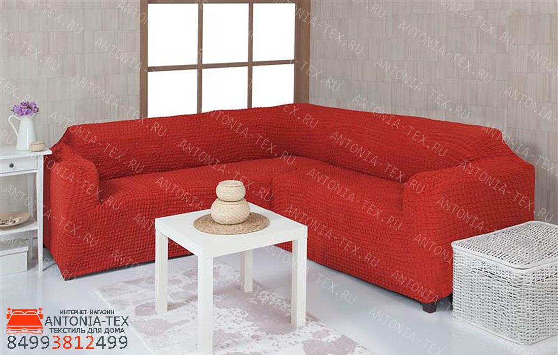 Чехол на угловой диван без оборки Терракотовый