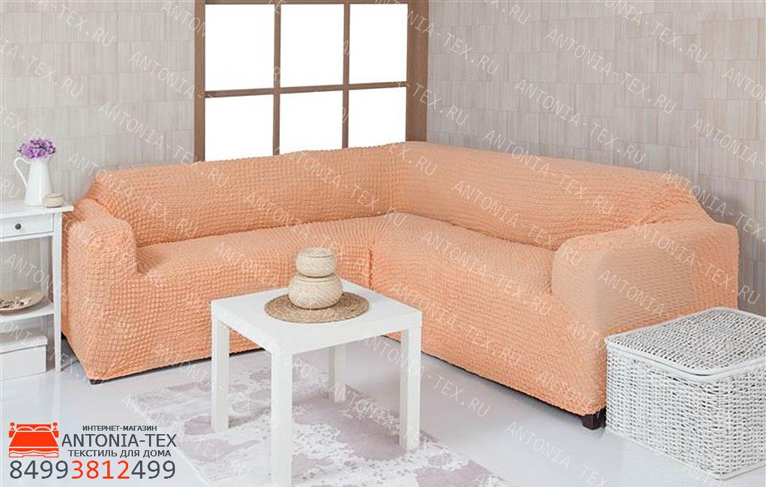 Чехол на угловой диван без оборки Персик