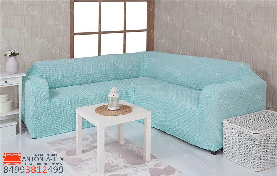 Чехол на угловой диван без оборки Бирюзовый