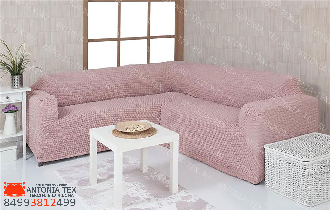 Чехол на угловой диван без оборки Пудра