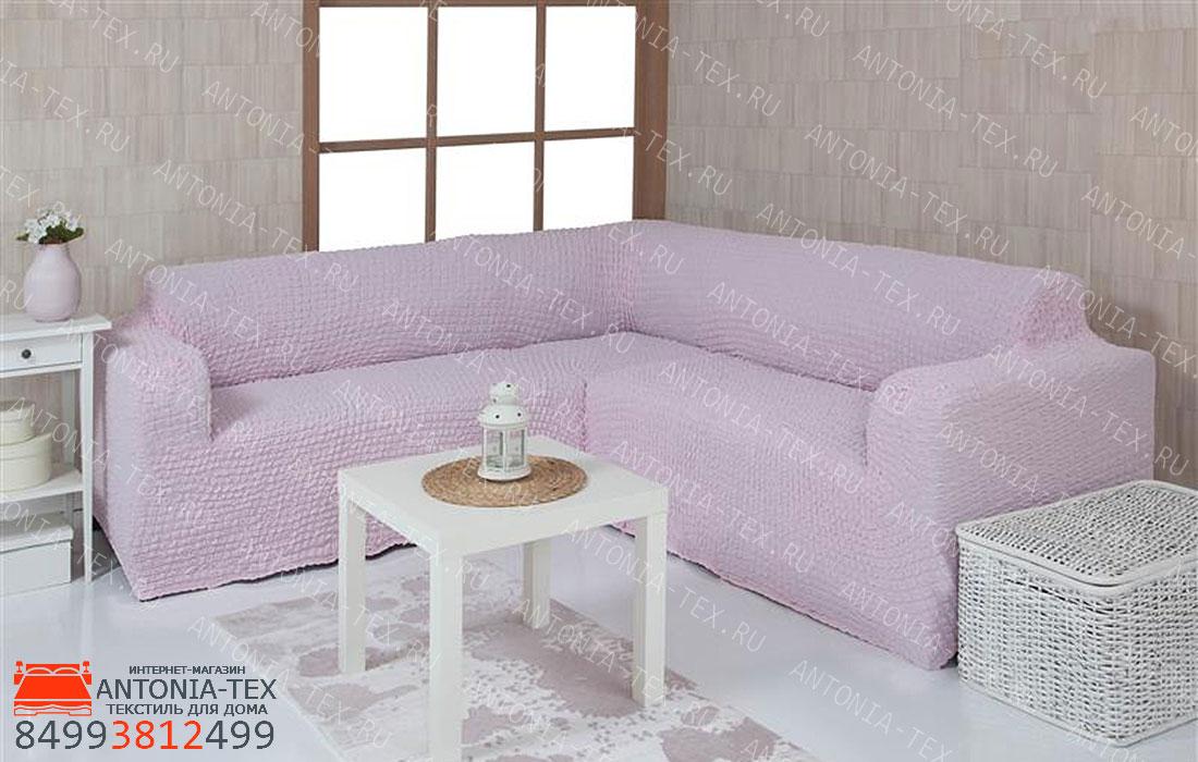 Чехол на угловой диван без оборки Розовый