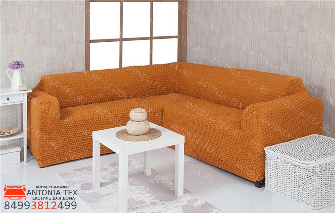 Чехол на угловой диван без оборки Рыжий