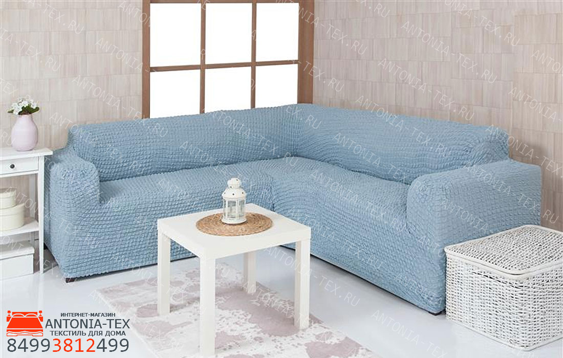 Чехол на угловой диван без оборки Серо-голубой
