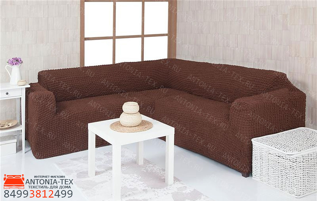 Чехол на угловой диван без оборки Шоколад