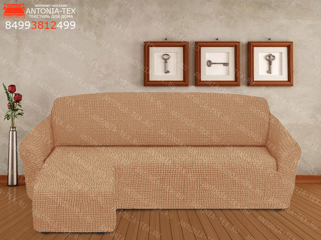 Чехол на угловой диван с оттоманкой выступом слева Медовый