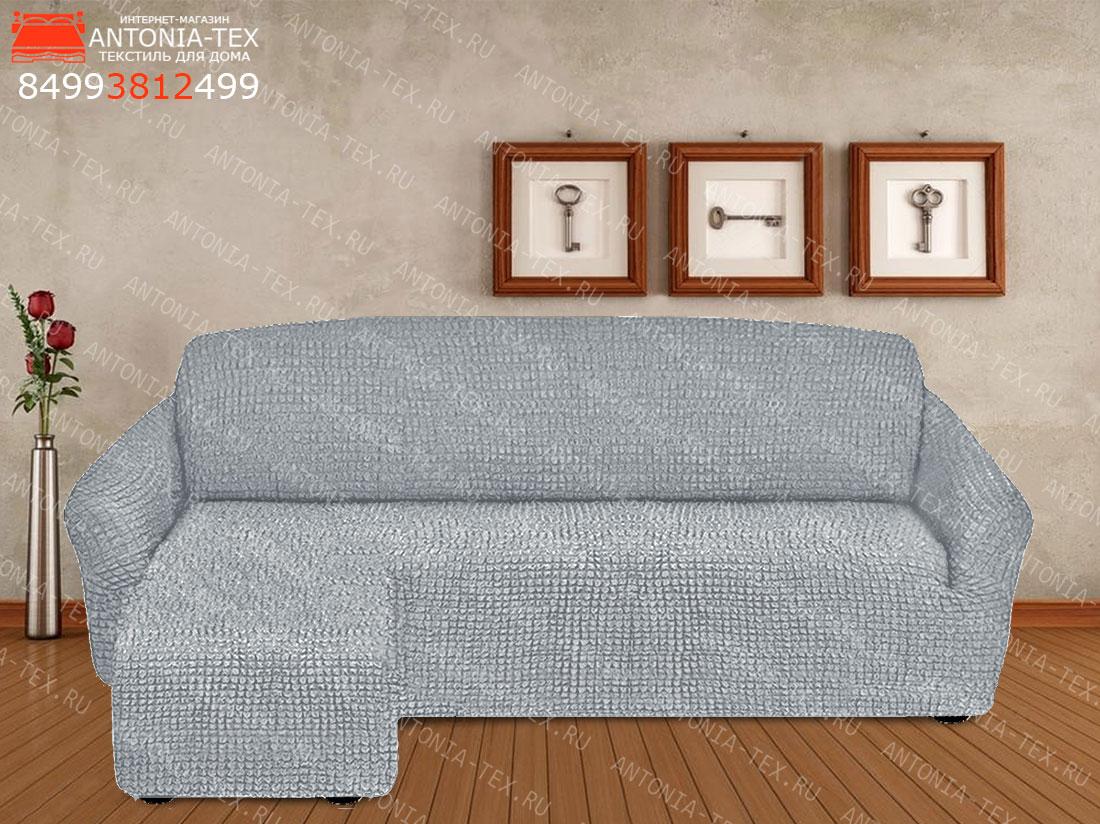 Чехол на угловой диван с оттоманкой выступом слева Серый